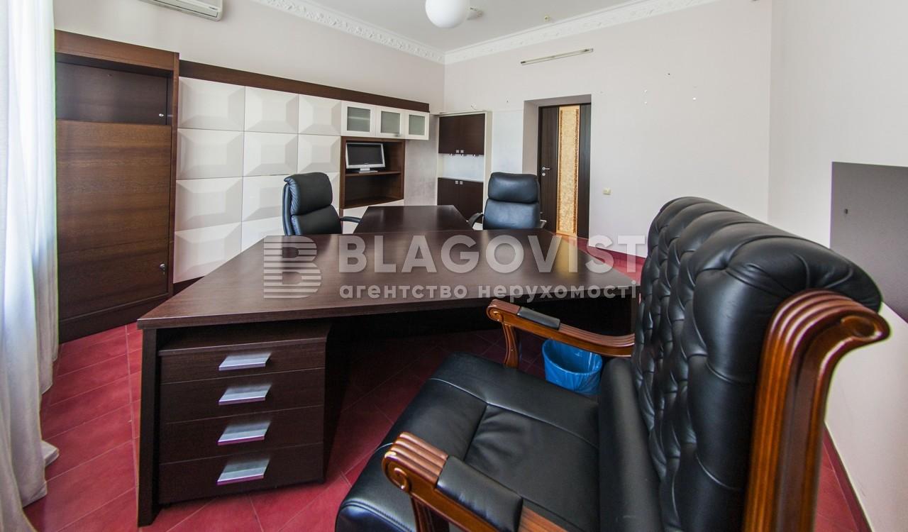Офис, C-95171, Гончара Олеся, Киев - Фото 7