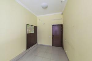Офис, C-95171, Гончара Олеся, Киев - Фото 15