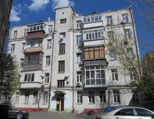 Квартира Волошская, 2/19в, Киев, Z-666959 - Фото