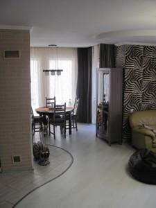 Будинок Боярка, D-23317 - Фото3