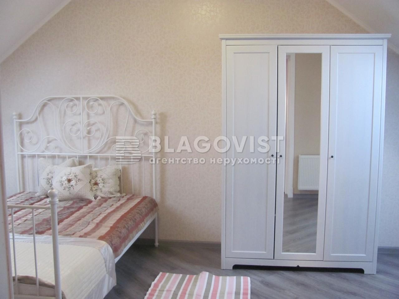 Дом D-23317, Боярка - Фото 7