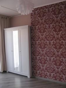 Дом D-23317, Боярка - Фото 9