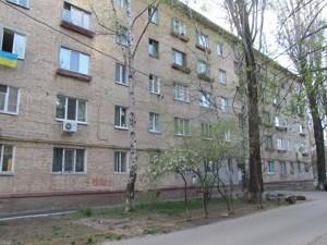 Квартира Курбаса Леся (50-річчя Жовтня) просп., 9б, Київ, E-40488 - Фото