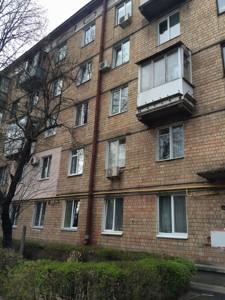 Квартира Єреванська, 5, Київ, Z-1604011 - Фото