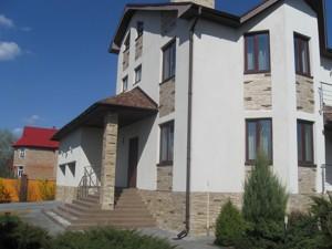 Будинок Віта-Поштова, Z-1161283 - Фото 6