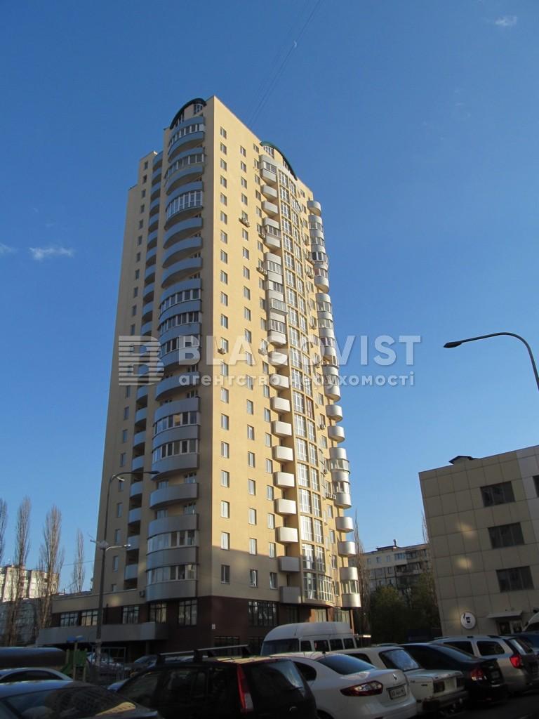 Квартира A-107412, Кольцова бульв., 14у, Киев - Фото 1