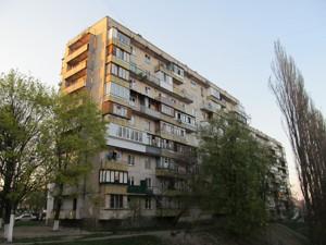 Квартира Межевой пер., 5а, Киев, F-37824 - Фото
