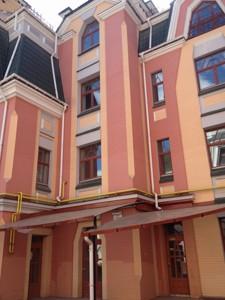 Нежилое помещение, Воздвиженская, Киев, Z-145640 - Фото 9