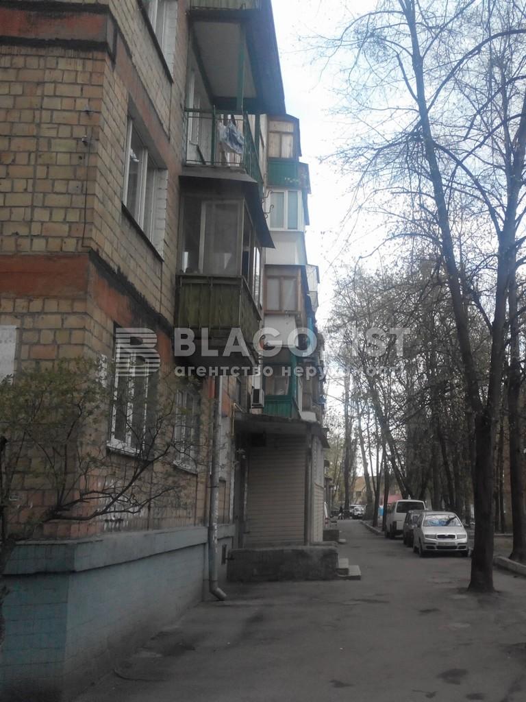 Квартира C-95390, Гавела Вацлава бульв. (Лепсе Ивана), 52, Киев - Фото 1