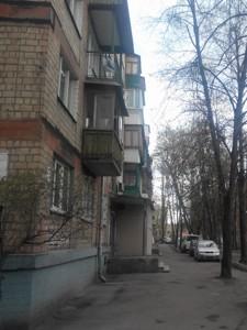 Квартира Гавела Вацлава бульв. (Лепсе Івана), 52, Київ, Z-442059 - Фото1
