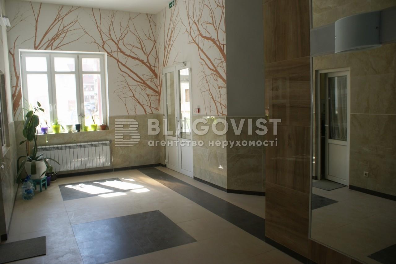 Квартира A-108168, Преображенская (Клименко Ивана), 8б, Киев - Фото 4