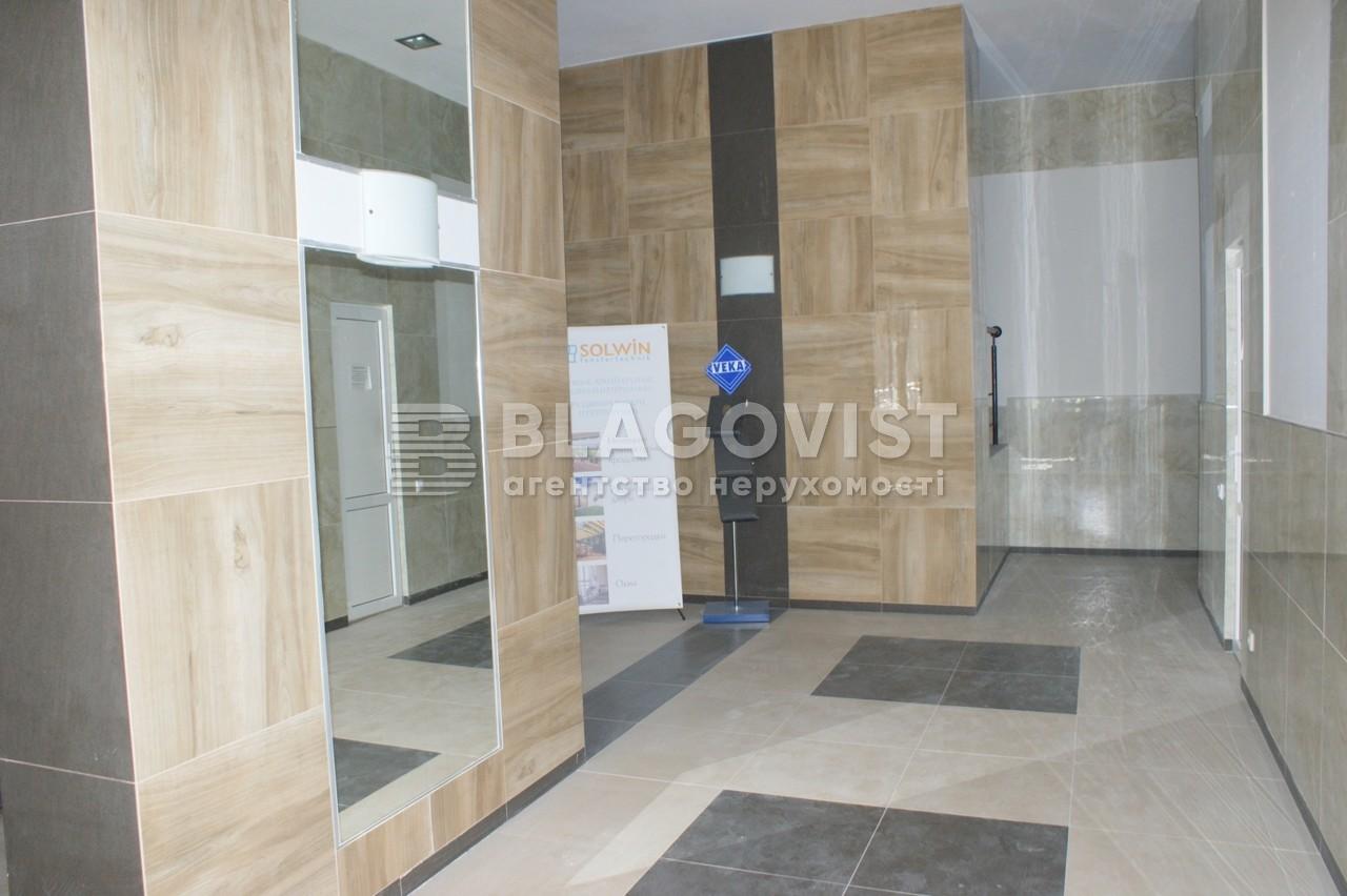 Квартира A-108466, Преображенська (Клименка Івана), 8б, Київ - Фото 5