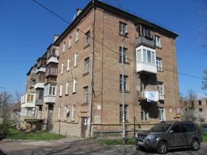 Квартира Кудрі Івана, 18, Київ, Z-477659 - Фото
