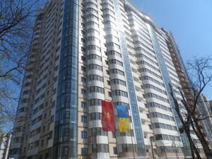Офис, Драгомирова Михаила, Киев, Z-742977 - Фото 5