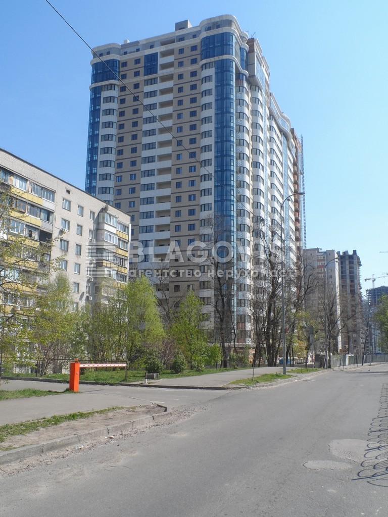 Квартира Z-411483, Драгомирова Михаила, 2а, Киев - Фото 5