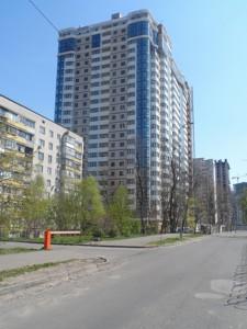 Apartment Drahomyrova Mykhaila, 2а, Kyiv, R-29703 - Photo 19