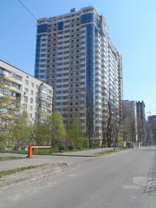 Офис, Драгомирова Михаила, Киев, Z-742977 - Фото 6