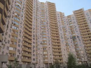 Квартира Днепровская наб., 23, Киев, G-23069 - Фото 15