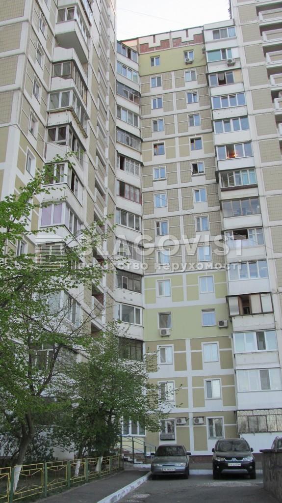 Квартира E-33646, Приречная, 37, Киев - Фото 2