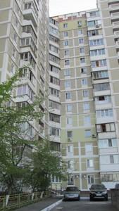 Квартира Приречная, 37, Киев, Z-109138 - Фото2