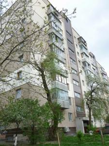Квартира Феодосійська, 6, Київ, P-11287 - Фото