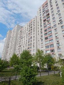 Квартира H-48691, Ревуцького, 5, Київ - Фото 3