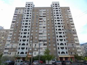 Квартира Здолбуновская, 11а, Киев, Z-744966 - Фото