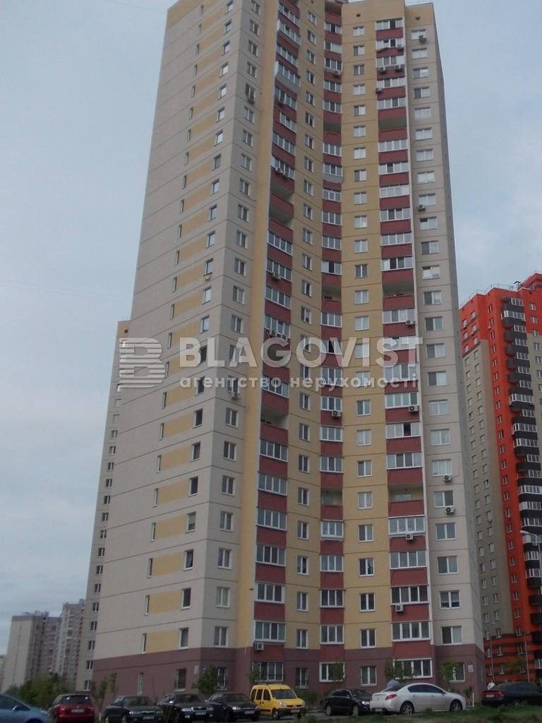 Квартира D-33383, Григоренко Петра просп., 12, Киев - Фото 4