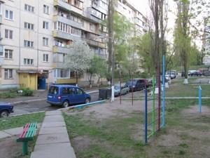 Квартира Межевой пер., 3, Киев, F-39151 - Фото