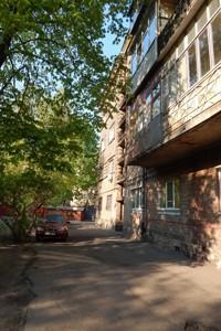 Квартира Вузовская, 4, Киев, F-34770 - Фото