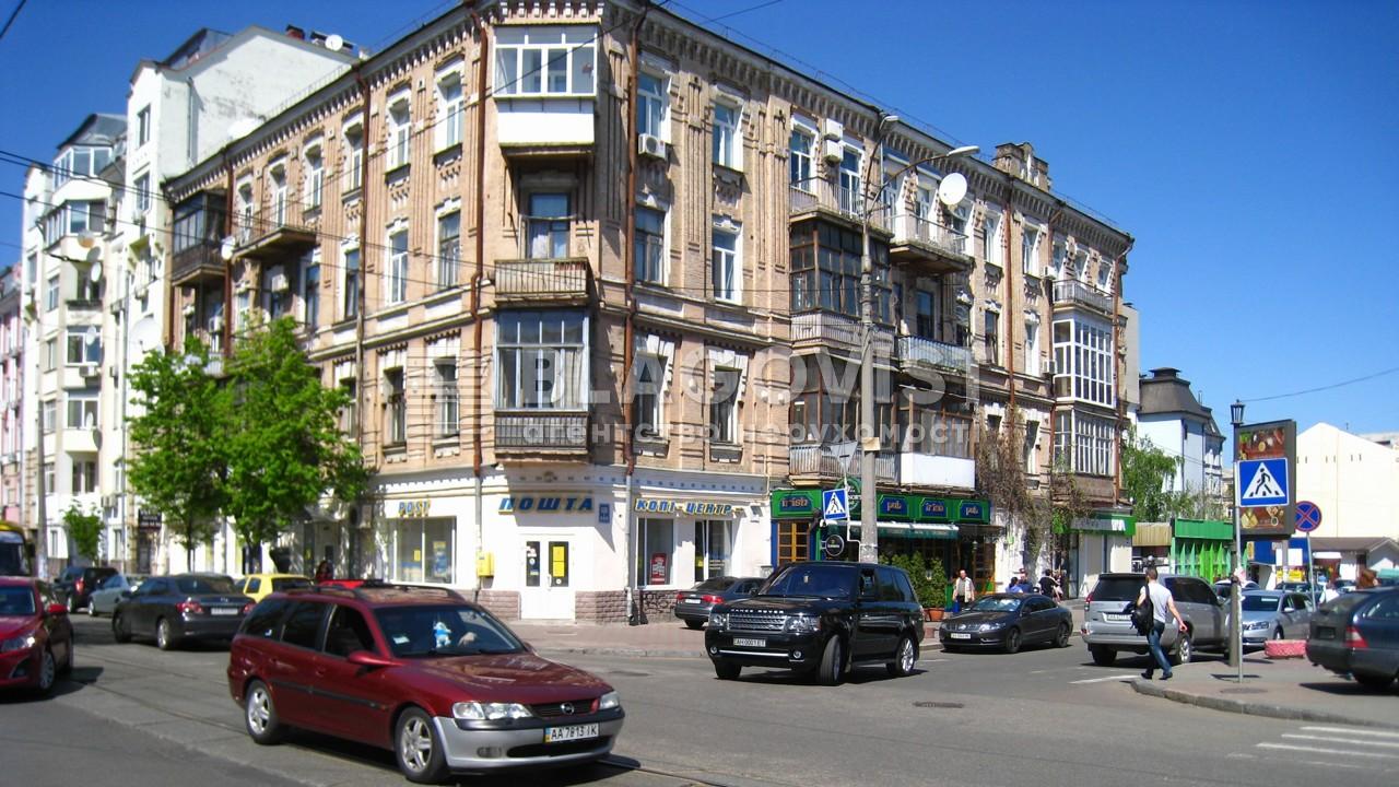 Квартира A-110009, Хорива, 15, Київ - Фото 1