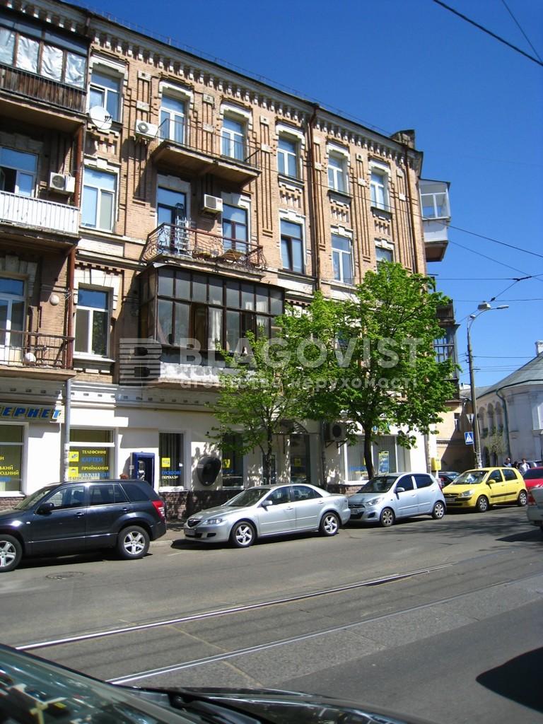 Квартира A-110009, Хорива, 15, Київ - Фото 2