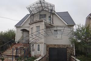 Дом Луговая, Софиевская Борщаговка, F-33473 - Фото1