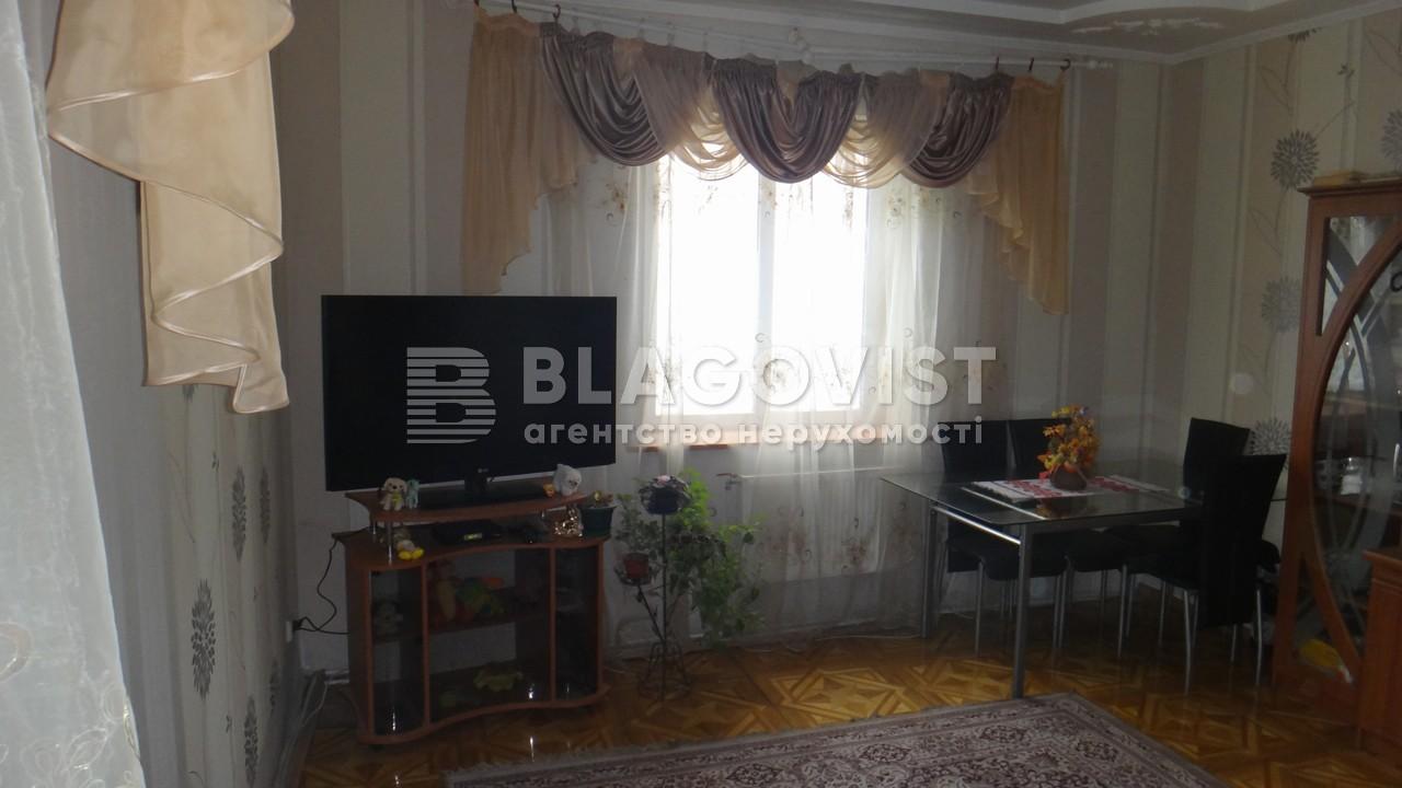 Дом F-33473, Луговая, Софиевская Борщаговка - Фото 6