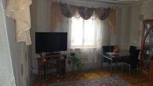 Дом Луговая, Софиевская Борщаговка, F-33473 - Фото3