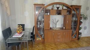 Дом F-33473, Луговая, Софиевская Борщаговка - Фото 7