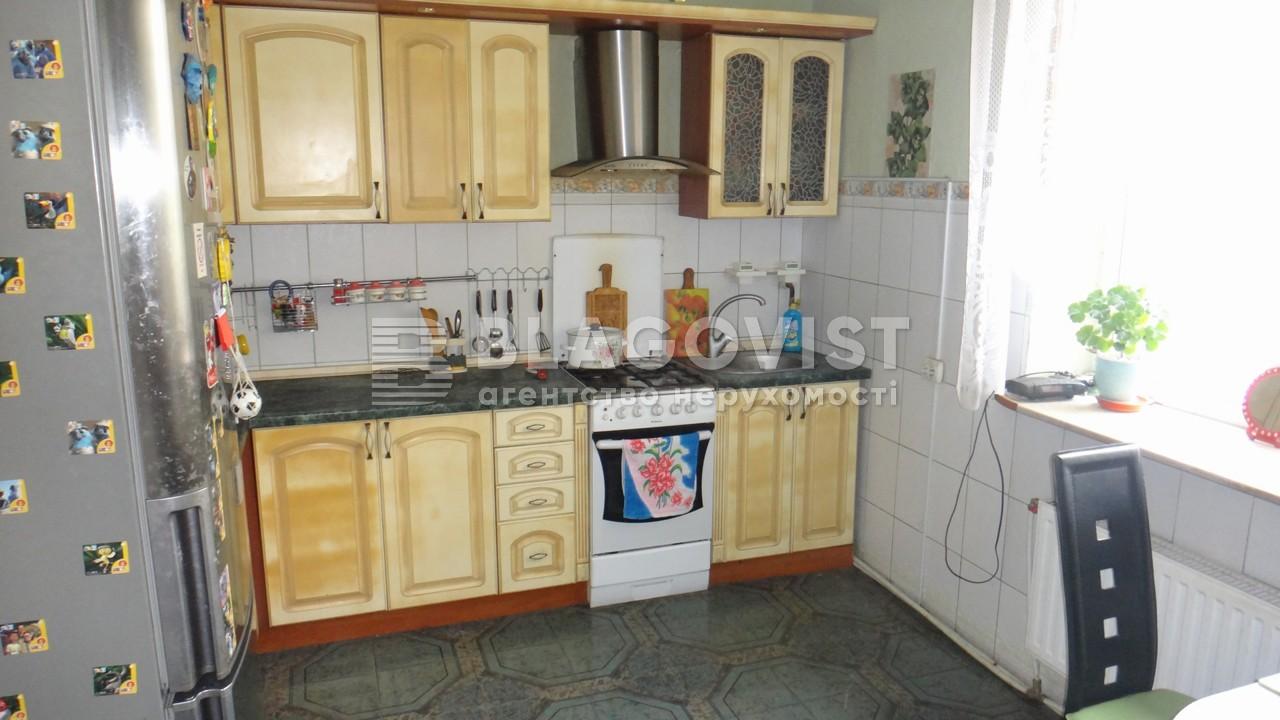 Дом F-33473, Луговая, Софиевская Борщаговка - Фото 16