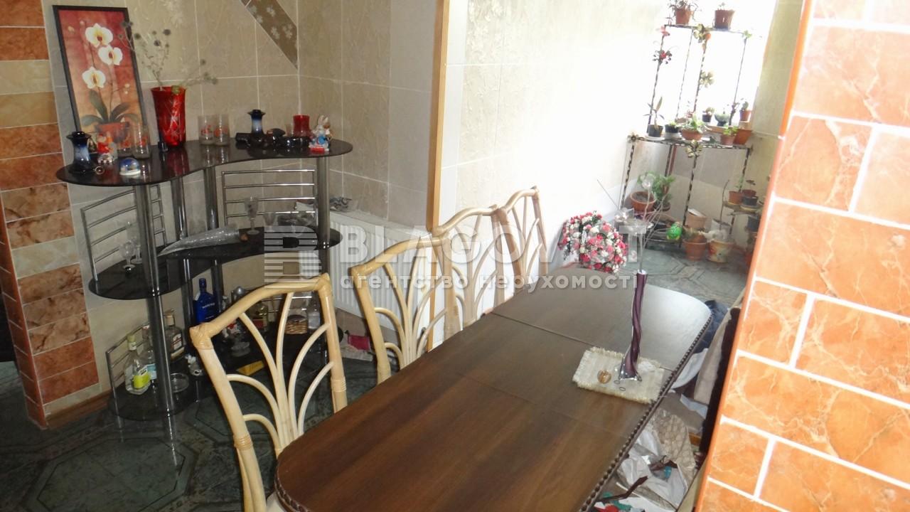 Дом F-33473, Луговая, Софиевская Борщаговка - Фото 17