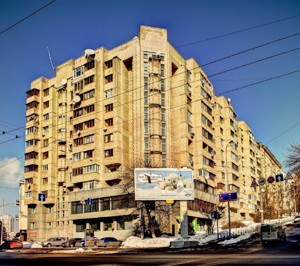 Офис, Саксаганского, Киев, R-44 - Фото