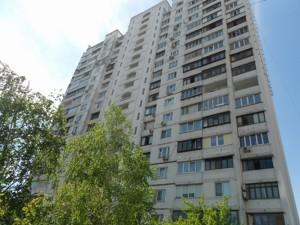 Квартира Гришко Михаила, 10, Киев, R-39492 - Фото 4