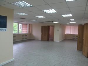 Офис, Панаса Мирного, Киев, Y-1358 - Фото 3
