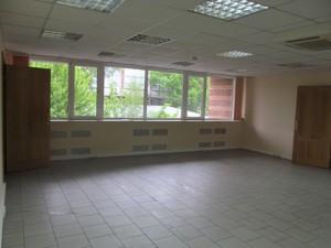 Офис, Панаса Мирного, Киев, Y-1358 - Фото 4