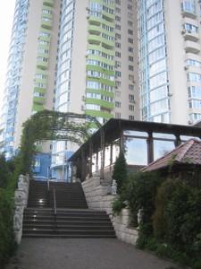 Квартира Шумского Юрия, 3г, Киев, R-4595 - Фото 25