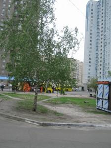 Квартира Маяковского Владимира просп., 97/15, Киев, Z-1734586 - Фото 11