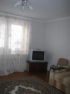 Apartment Maiakovskoho Volodymyra avenue, 97/15, Kyiv, Z-1734586 - Photo3