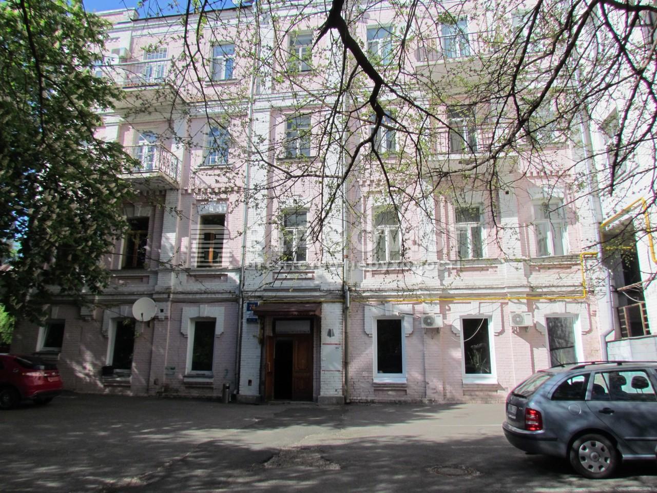 Квартира D-35521, Хмельницкого Богдана, 74, Киев - Фото 1