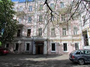 Квартира Хмельницкого Богдана, 74, Киев, D-35521 - Фото