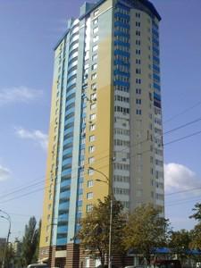Творческая мастерская, Героев Сталинграда просп., Киев, Z-550670 - Фото 6
