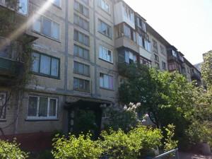 Квартира Дарницкий бульв., 15, Киев, Z-560235 - Фото 15