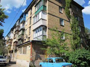 Квартира Белецкого Академика, 5б, Киев, M-29785 - Фото1